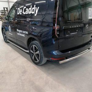 Caddy-Cargo-Sidebars